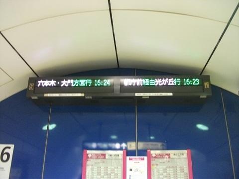 oth-train-209.jpg