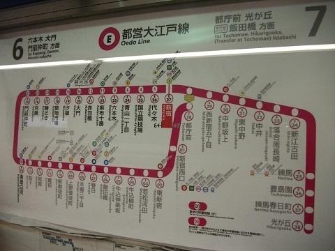 oth-train-210.jpg