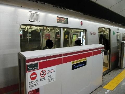 oth-train-211.jpg