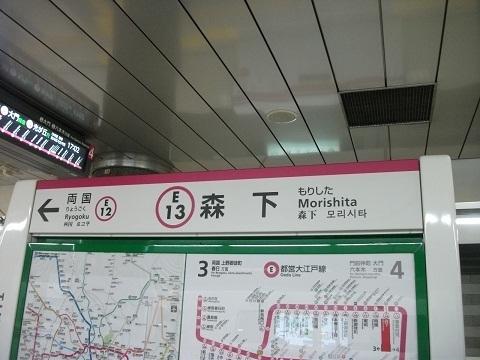 oth-train-212.jpg