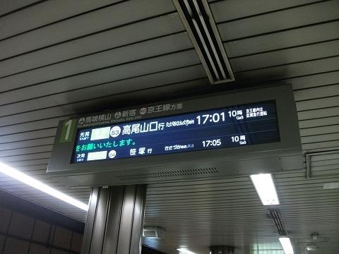 oth-train-213.jpg
