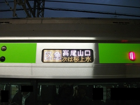 oth-train-214.jpg
