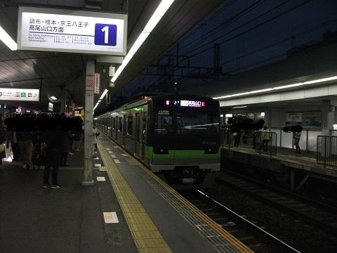 oth-train-215.jpg