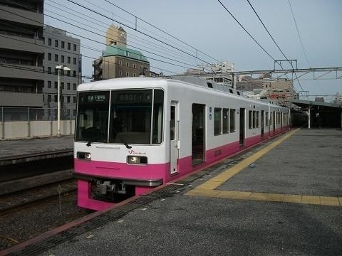oth-train-218.jpg