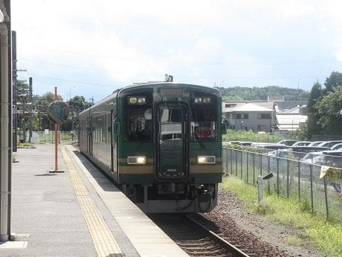 oth-train-27.jpg