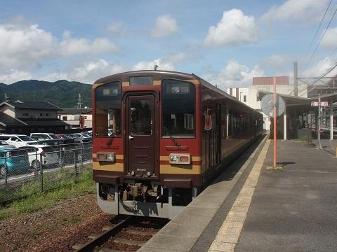 oth-train-28.jpg