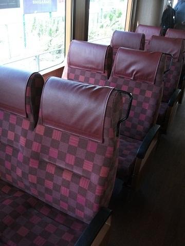oth-train-29.jpg