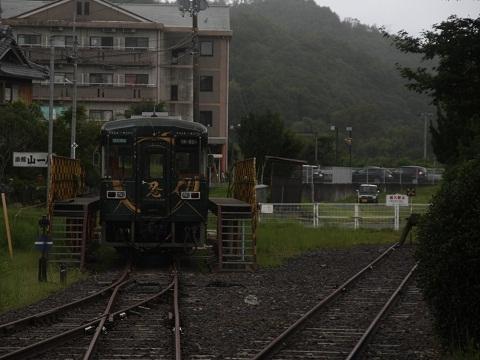 oth-train-32.jpg