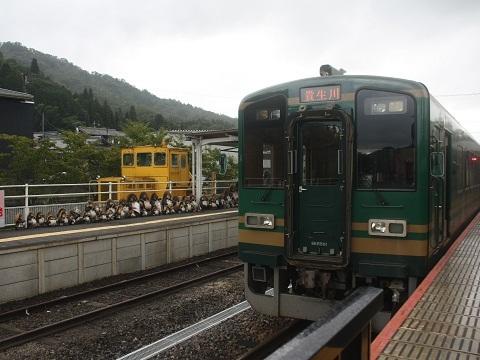 oth-train-33.jpg