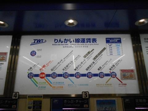 oth-train-5.jpg