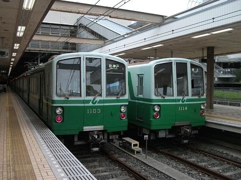 oth-train-54.jpg