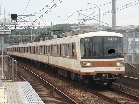 oth-train-57.jpg