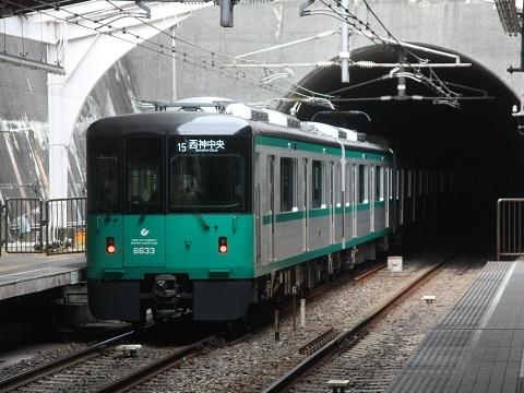 oth-train-58.jpg