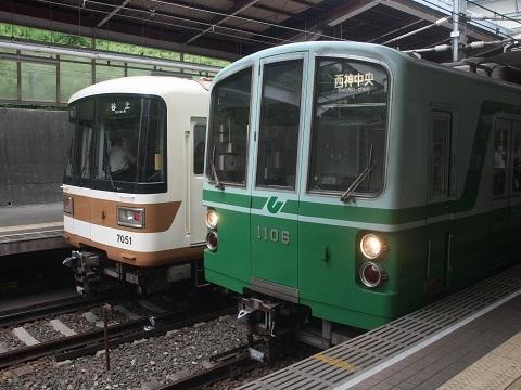 oth-train-60.jpg