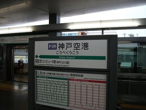 oth-train-72.jpg