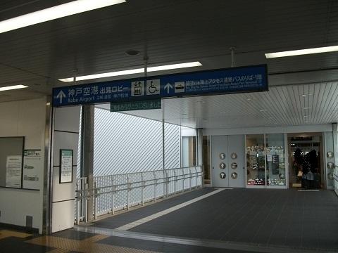 oth-train-74.jpg
