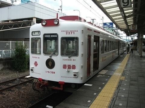 oth-train-79.jpg