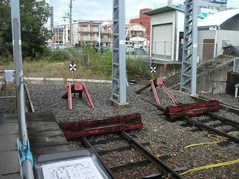 oth-train-80.jpg