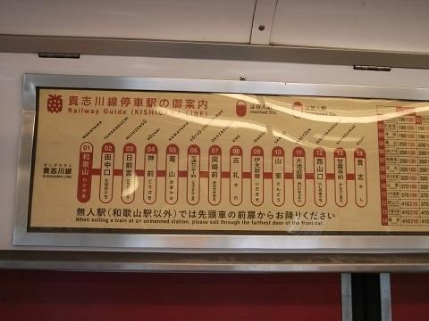 oth-train-81.jpg
