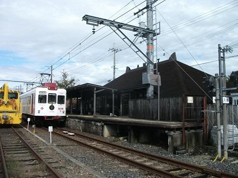 oth-train-85.jpg