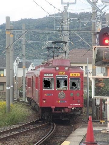 oth-train-86.jpg
