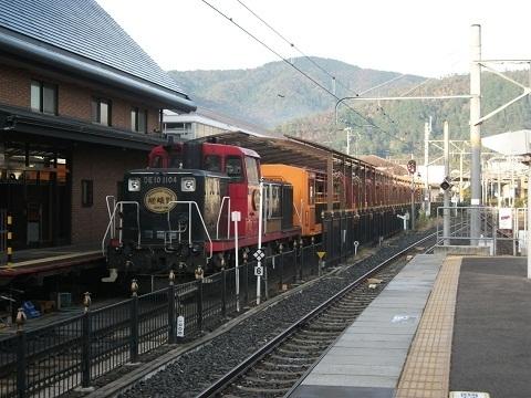 oth-train-92.jpg