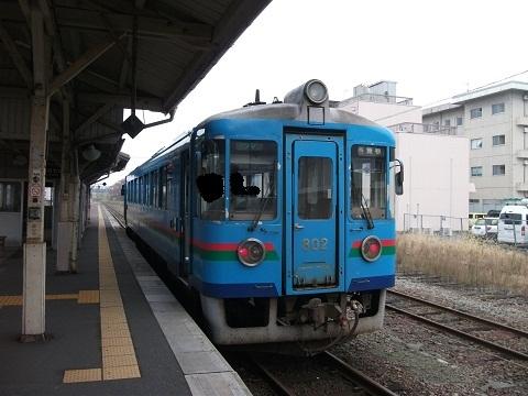 oth-train-93.jpg