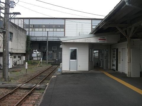 oth-train-94.jpg