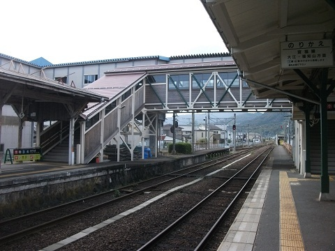 oth-train-95.jpg