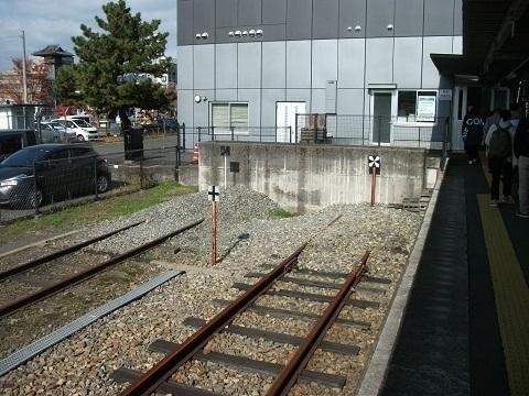 oth-train-97.jpg