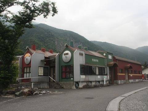 sa-nishifujiwara-6.jpg