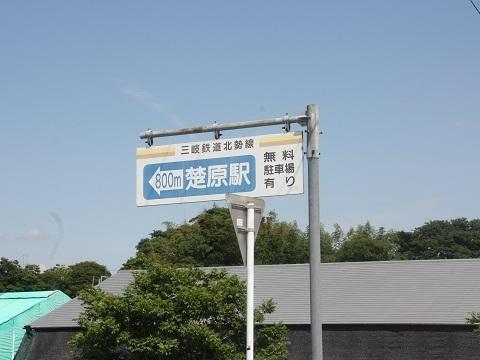 sa-sohara-14.jpg