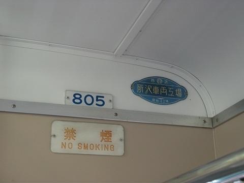 sa801-5.jpg