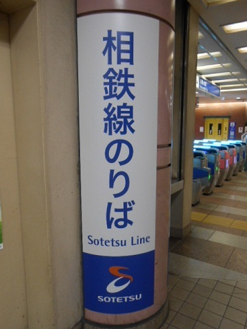 sg-syounandai-1.jpg
