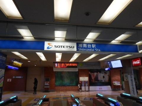 sg-syounandai-3.jpg