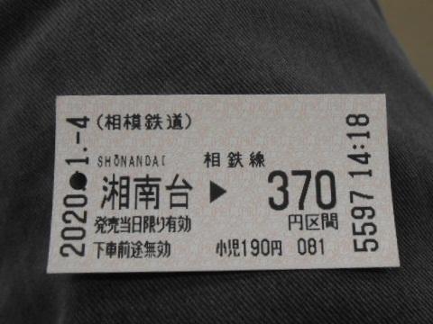 sg-syounandai-4.jpg