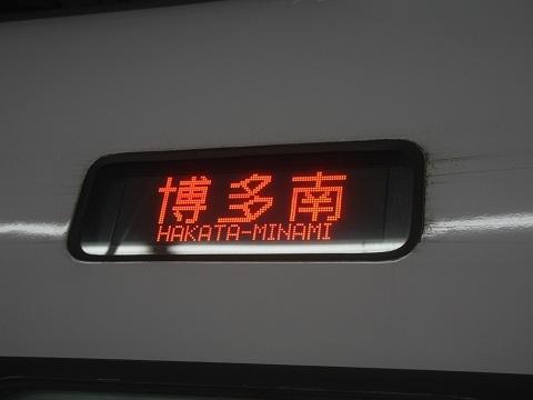 shinkansen-500-5.jpg