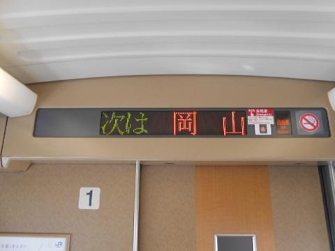 shinkansen-700-4.jpg