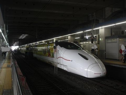 shinkansen-800-1.jpg