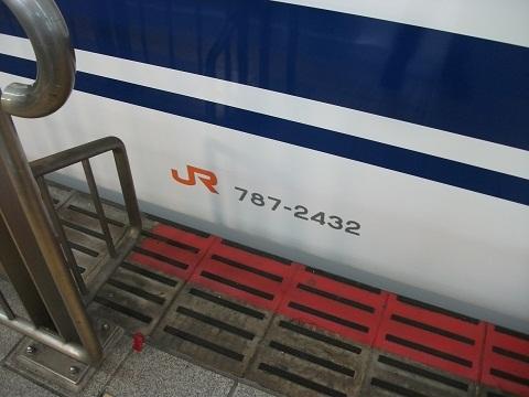 shinkansen-N700-7.jpg