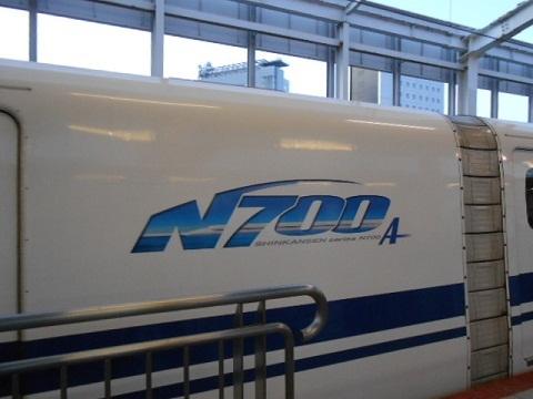 shinkansen-N700-8.jpg