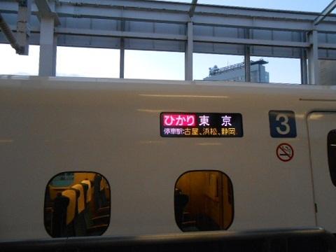 shinkansen-N700-9.jpg