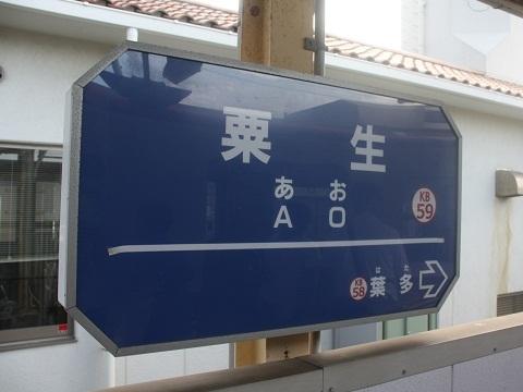 st-ao-2.jpg