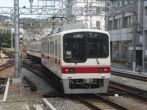 st2000-1.jpg