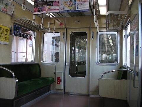 st2000-3.jpg