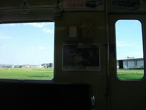 st2000-4.jpg