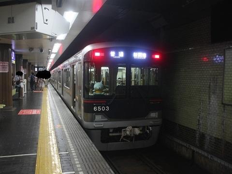 st6500-1.jpg