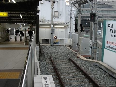 sy-aboshi-2.jpg