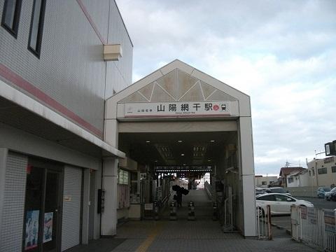sy-aboshi-3.jpg