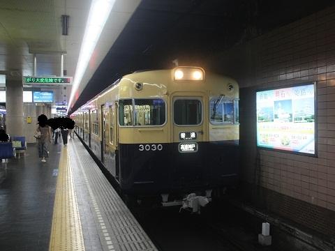 sy3030-1.jpg